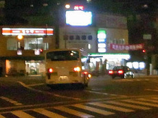 Shiromaku3