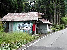 Edomonzu1