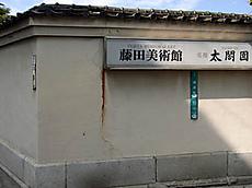 Amijima2