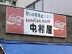 Sawahito1