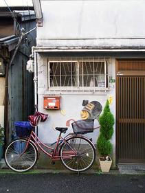 Uchikodu1