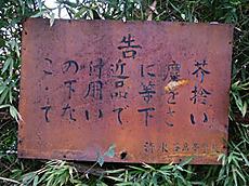 Kaihiroi2