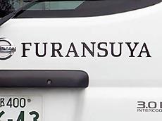 Furansuya2