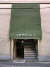 Nagapen2