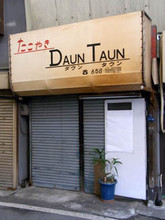 Dauntaun1