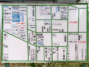 Digitalmap