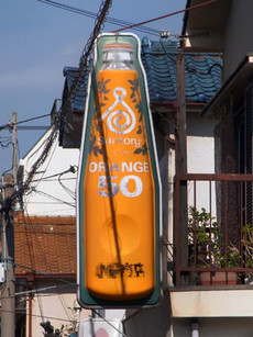 Orange50a