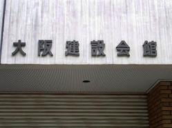 Setsu2