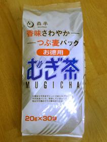 Mugicha1