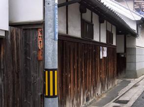 Daigaku2