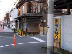 Honetsugi3