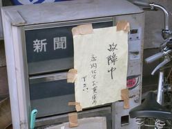 Koshochu2