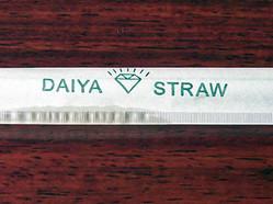 Daiya2