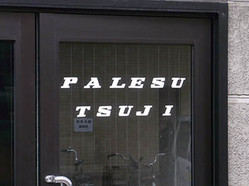 Palesu2