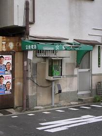Koshudenwa1