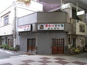 Sakai3