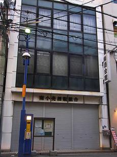Minamisake1