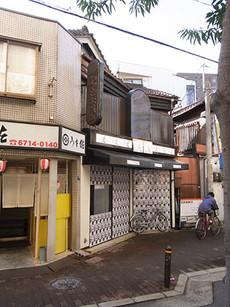 Yamazaki4