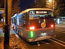 Zebrabus2