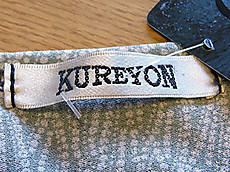 Kureyon2