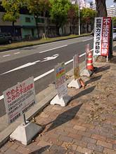 Fuhotokisho1
