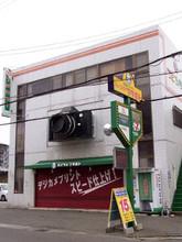Fudamoto1