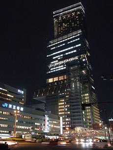 Mio_harukas1
