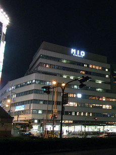 Mio_harukas2