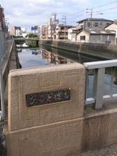 Hiradobashi2