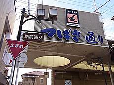 Tsubasa3