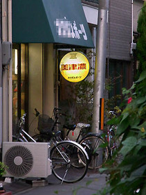 Mizuno1