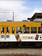 Kibukawa3