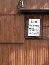Takumiya2