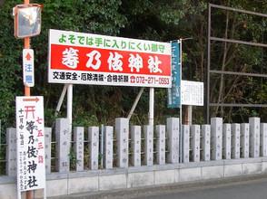 Tonoki2