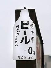 Kakifune2