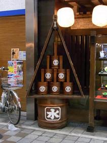 Kanbansuiso1a