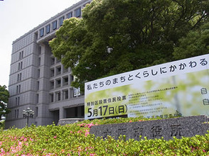 Osakashi11