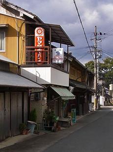 Yamazakipan1