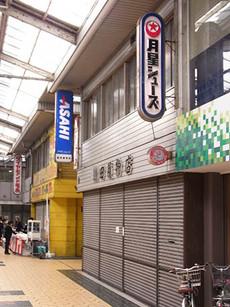 Tsukiboshi1
