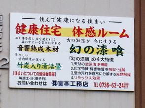 Yokunaaru3