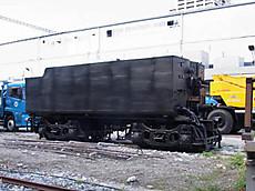 C6226a