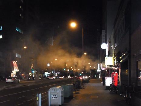 Smoky1
