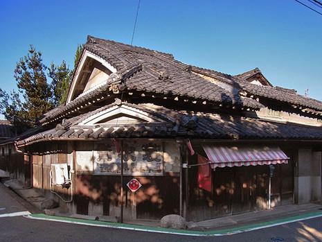 Kashiisho1