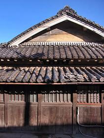 Kashiisho2