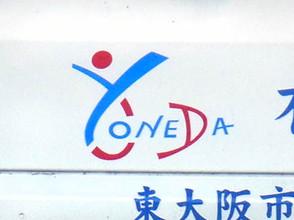 Yone2
