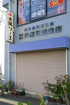 Taiyo_s2