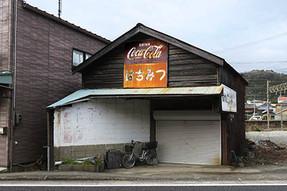 Hachimitsu2