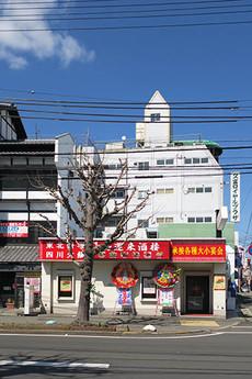 Hanawa6