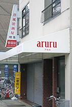 Aruru1