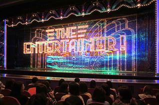 Entertainer1